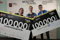 ITMO University Student Team Becomes All-Round Winner of Moscow Travel Hack