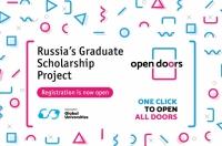 Leading Russian Universities Open Doors to International Students